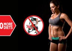 Πως αδυνατίζουμε χωρίς δίαιτα και γυμναστήριο…