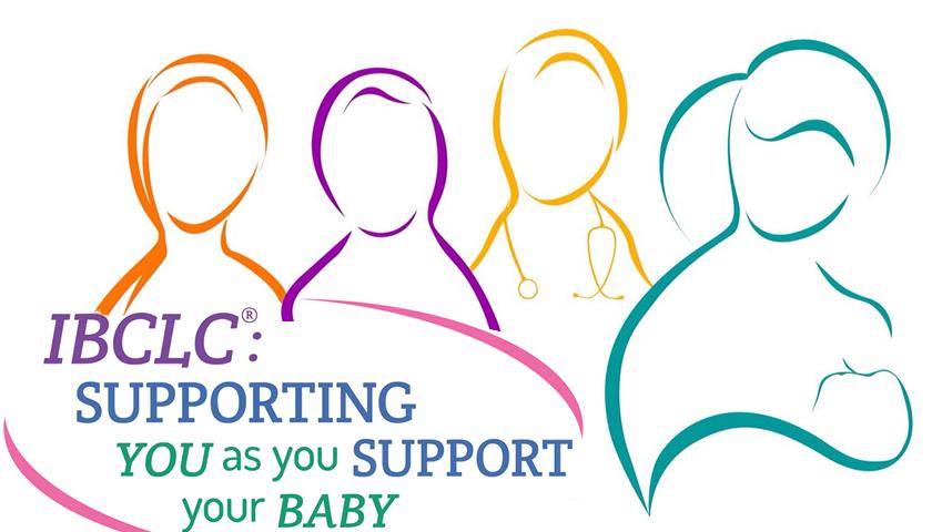 Διεθνώς Πιστοποιημένοι  Σύμβουλοι Γαλουχίας IBCLCs